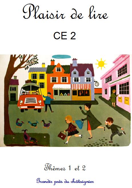 Page couverture 1 Manuel CE2